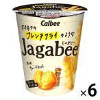 カルビー ホクホクのフレンチフライのようなJagabee ブラックペッパー味 35g 6個 スナック菓子