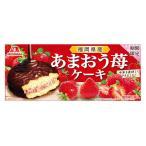 森永製菓 あまおう苺ケーキ 1箱 洋菓子 いちご チョコレート