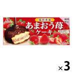 森永製菓 あまおう苺ケーキ 3箱 洋菓子 いちご チョコレート