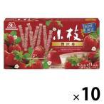 森永製菓 小枝 贅沢苺  10箱 チョコレート いちご