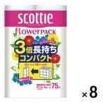 トイレットペーパー 6ロール入×8パック 再生紙配合 ダブル 75m くつろぐ花の香り スコッティフラワーパック3倍長持ち 1ケース(8パック)