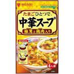 ミツカン 中華スープ 椎茸と鶏肉入り 1袋