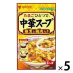 ミツカン 中華スープ 椎茸と鶏肉入り 5袋