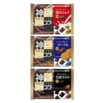 LOHACO限定 江崎グリコ 神戸ローストショコラ 3種セット(濃厚ミルクチョコレート・ゴーフレットチョコレート・芳醇カカオ 各1袋)チョコレート 大袋