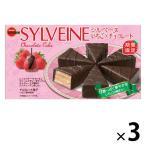 ブルボン シルベーヌ いちご×チョコレート 3箱 チョコレート 洋菓子 お菓子