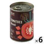 LOHACO限定 完熟トマト100%イタリア産ダイストマト缶 1セット(6缶)2020年夏収穫トマト製造