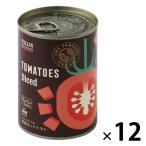 LOHACO限定 完熟トマト100%イタリア産ダイストマト缶 1セット(12缶)2020年夏収穫トマト製造