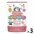 アウトレット ミャウミャウ キャットフード カリカリ小粒子猫用 お肉とお魚 総合栄養食 270g 1セット(3袋:1袋×3) アイシア