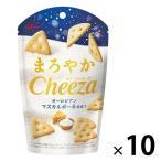 江崎グリコ 生チーズのチーザ マスカルポーネ仕立て  10個 おつまみ スナック菓子