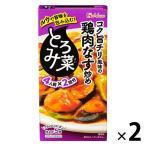 アウトレット ハウス食品 とろみ菜 鶏肉なすコク旨チリ 1セット(140g×2個)