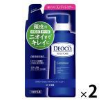 デオコ(DEOCO) スカルプケアコンディショナー 詰め替え 285g 2個 ロート製薬