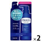 デオコ(DEOCO) スカルプケアシャンプー 詰め替え 285mL 2個 ロート製薬
