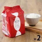パックごはん6食 LOHACO限定 山形のうまみしっかりごはん 200g×3食パック 2袋(計6食) 米加工品 包装米飯