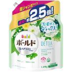 【セール】ボールド グリーンガーデン&ミュゲの香り 詰め替え 超ジャンボ 1490g 1セット(5個入) 洗濯洗剤 P&G