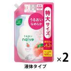 ナイーブ ボディソープ 桃の葉 超特大 詰め替え ほんのり甘いフルーティフローラル 1.6L 2個 クラシエホームプロダクツ