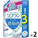 ソフラン プレミアム消臭 ホワイトハーブの香り 詰め替え 特大 1260ml 1セット(2個入) 柔軟剤 ライオン