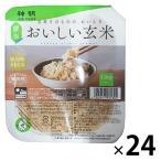 簡単おいしい玄米 パックご飯 150g 24個 神明 米加工品 パックごはん 包装米飯