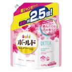 ボールド アロマティックフローラルの香り 詰め替え 超ジャンボ 1490g 1個 洗濯洗剤 P&G