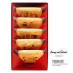 スヌーピー スヌーピー&フレンズクッキー 1箱 ホワイトデー ギフト クッキー