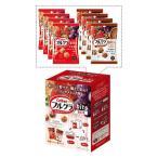 カルビー ローリングストック用フルグラビッツBOX(26g×8袋:オリジナル味4袋/カカオ味4袋)1箱