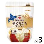 ニップン 強力小麦粉 ゆめちからブレンド 1セット(3個)