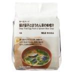 無印良品 食べるスープ 揚げ茄子とほうれん草の味噌汁 1袋(4食分) 良品計画