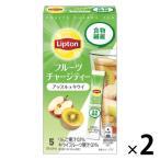 リプトン フルーツチャージティースティック アップル&キウイ 1セット(10本:5本入×2箱)