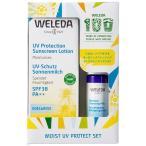 数量限定 WELEDA(ヴェレダ) モイストUVプロテクトセット