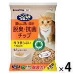 新商品【箱売り】ニャンとも チップ 清潔トイレ 脱臭・抗菌チップ 大きめの粒 4.4L 4袋 猫砂 花王