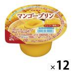 ブルボン マンゴープリン カップデザート 12個 ゼリー お菓子