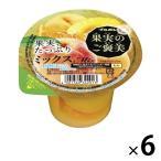 ブルボン 果実のご褒美ミックス カップゼリー (みかん・黄桃・白桃・パインアップル)入り 6個 ゼリー お菓子