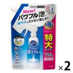 キュキュット CLEAR泡スプレー 無香性 詰め替え 大容量 720ml 1セット(2個入) 食器用洗剤 花王