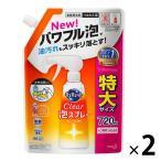 キュキュット CLEAR泡スプレー オレンジ 詰め替え 大容量 720ml 1セット(2個入) 食器用洗剤 花王