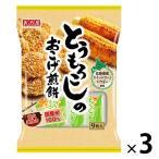 天乃屋 とうもろこしのおこげ煎餅 3袋 米菓 せんべい あられ