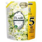 フレアフレグランス ホワイトブーケ 詰め替え 2000ml 1個 柔軟剤 花王