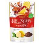 日東紅茶 水出しアイスティールイボスレモン ティーバッグ 1袋(10バッグ入)【ノンカフェイン】