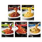 エスビー食品 予約でいっぱいの店のパスタソース 5種セット(ボロネーゼ・カルボナーラ・ポモドーロ・アラビアータ・ボンゴレ×各1個