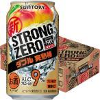 缶チューハイ -196℃ストロングゼロ ダブル完熟梅 350ml 1ケース(24本) 酎ハイ