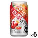 チューハイ 旅する氷結 アップルオレンジサングリア 350ml×6本 缶チューハイ サワー 酎ハイ