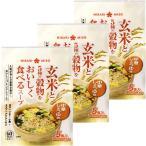 ひかり味噌 玄米と5種の穀物をおいしく食べるスープ 中華しょうゆ味 1セット 3袋入(5食入×3)