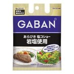 GABAN ギャバン あらびき塩コショー 岩塩使用 袋入り 60g 1個 ハウス食品