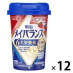 明治 メイバランスMiniカップ いちごヨーグルト味 1セット(12本入)