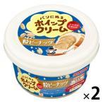 パンにぬるホイップクリーム 粒ピーナッツ 180g 2個
