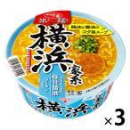 サンヨー食品 サッポロ一番 旅麺 横浜家系 豚骨しょうゆラーメン 3個