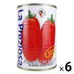 カルディコーヒーファーム ラ・プレッツィオーザ ホールトマト缶 400g1セット(6缶)