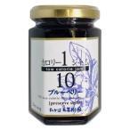 たかはた果樹園 カロリー1/10 ブルーベリージャム 高島屋セレクトグルメ