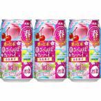 アサヒビール アサヒチューハイ 果実の瞬間 国産桃とさくらんぼ 350ml×3缶