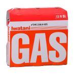 イワタニ カセットガス オレンジ CB-250-OR 1パック(3本入)