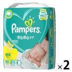 パンパース おむつ テープ 新生児(〜5kg) 1セット(90枚入×2パック) さらさらケア P&G