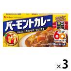 ハウス食品 バーモントカレー 辛口 1セット(3個)